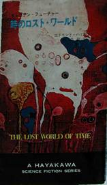 Japanese Lost World of Time