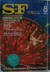 SF Magazine, No. 225